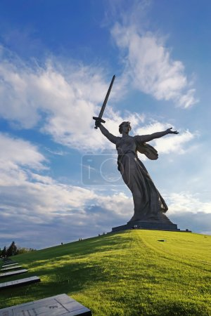 """The sculpture """"the Motherland calls!"""""""