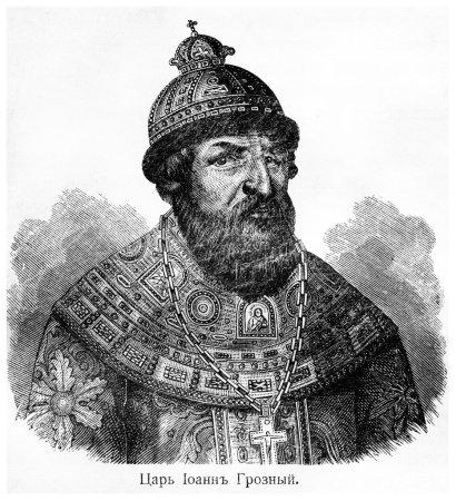 Tsar of Russia John IV Vasilyevich ,Ivan the Terrible. Ancient engraving