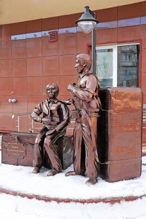 Monument near the first market entrepreneurs sellers - the shutt