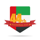 UAE 44th National Day background