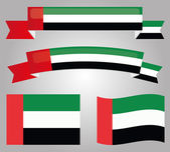 UAE 44th National Day background ribbons set