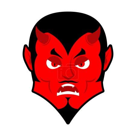 Злой дьявол разгневанный Сатана