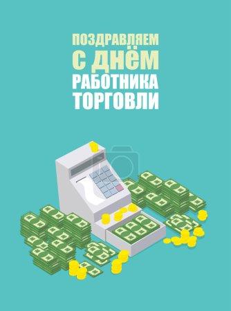 """Illustration pour Distributeur automatique ouvert. Traduire en russe : """"félicitations. Journée des travailleurs du commerce """". Des paquets de dollars, de l'argent. Illustration vectorielle - image libre de droit"""