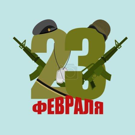 23 February. Military Accessories: black beret. Ca...