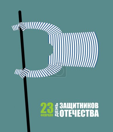 Flag  Military frock 23 February. Day of defenders of fatherland