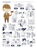 Interpreter linguist teacher