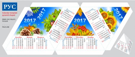 Template russian calendar 2017 by seasons pyramid shaped