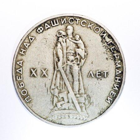 1 рубль 1965 монета СССР xx победа wwii