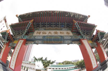 Sik Sik Yuen Wong Tai Sin Temple Lung Cheung Road Pai-lau (Arch) Religion Great Immortal Wong Prayer Kau CIm Insence