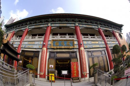 Sik Sik Yuen Wong Tai Sin Temple Religion Great Immortal Wong Prayer Kau CIm Insence