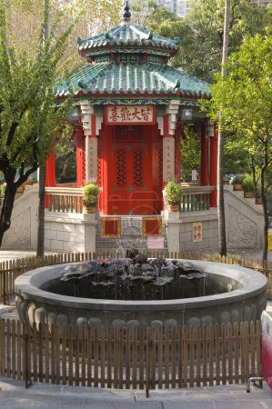 Yuk Yik Fountain Sik Sik Yuen Wong Tai Sin Temple Religion Great Immortal Wong Prayer Kau CIm Insence