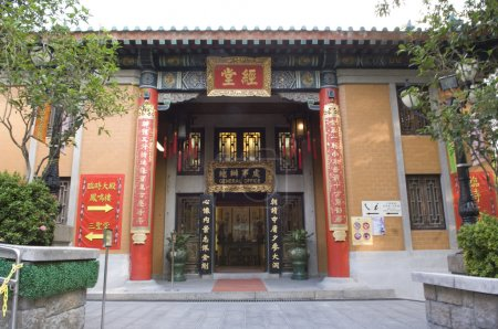 Archives Hall Sik Sik Yuen Wong Tai Sin Temple Religion Great Immortal Wong Prayer Kau CIm Insence