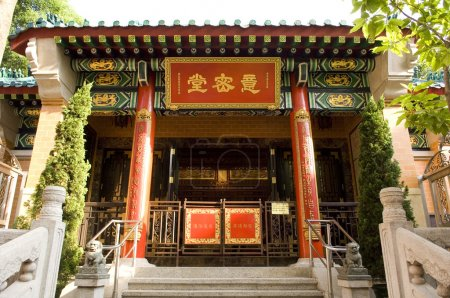Memorial Hall Sik Sik Yuen Wong Tai Sin Temple Religion Great Immortal Wong Prayer Kau CIm Insence