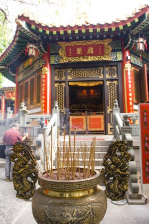 Confucian Hall Sik Sik Yuen Wong Tai Sin Temple Religion Great Immortal Wong Prayer Kau CIm Insence