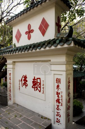 Earth Wall Sik Sik Yuen Wong Tai Sin Temple Religion Great Immortal Wong Prayer Kau CIm Insence