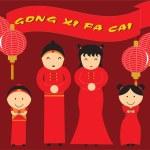 Happy chinese family gong xi fa cai wallpaper...