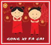 Happy chinese kids