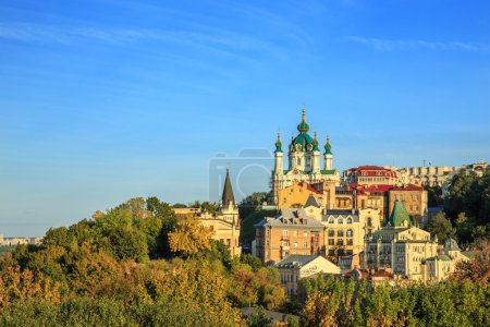 Photo pour Vue sur ville de Kiev de Castle Hill - image libre de droit