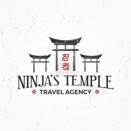 Temple japonais vintage Logo. Insigne Ninja design d'insigne. Art martial T-shirt Team illustration concept sur fond grunge