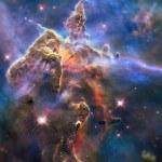 Mystic Mountain. Region in the Carina Nebula image...