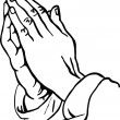 Illustration of a pair of human hands in prayer....