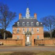 The Governor's Palace in Williamsburg, Virginia wa...
