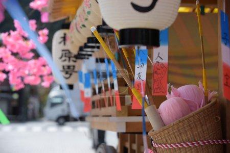 Yayoi festival in Nikko Japan