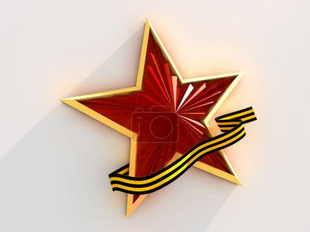 Photo pour Étoile rouge attachée avec le ruban de Saint George sur le fond blanc. Texte russe, qui est représenté dans l'image traduite en anglais Félicitations un jour de la Victoire - image libre de droit
