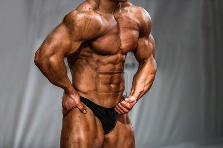 professional athlete bodybuilder