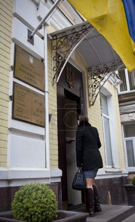 Pechersky District Court of Kyiv