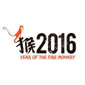Chinese calligraphy year of the monkey vector illustration