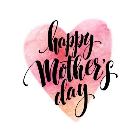 Illustration pour Lettrage décoratif dessiné à la main Happy Mothers Day aveccoeur aquarelle. Illustration vectorielle EPS10 - image libre de droit