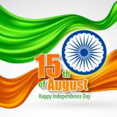 Independence Day India background. Template for a poster, leaflet, greeting card and brochure. Vector illustration