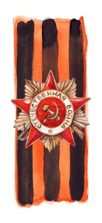 George ribbon medal 9 May