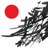 Japan flag landscape vector texture background