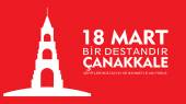 March 18 Gallipoli Victory and Gallipoli Martyrs Remembrance Day