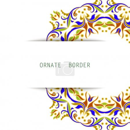 Illustration for Ornate element for design, place for text. Ornamental  illustration for wedding invitations, greeting cards. - Royalty Free Image