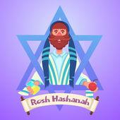 Illustration Of Jewish New Year Rosh Hashanah Yom Kippur