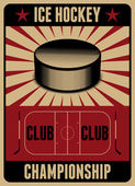Ice Hockey typographical vintage style poster Retro vector illustration