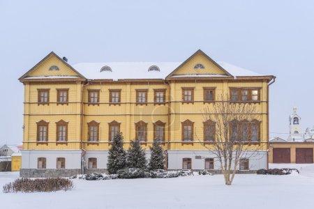 Holy Trinity St. Seraphim-Diveyevo convent. Diveevo, Russia