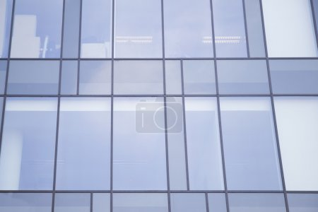 Photo of windows in modern office building.Business building