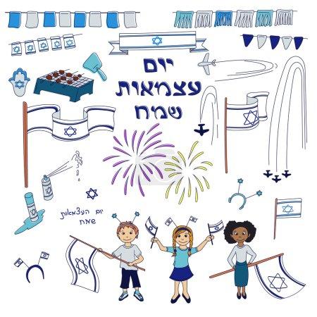 Israel Independence Day set