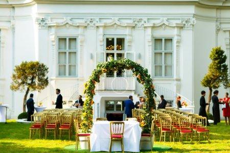 wedding arch decoration ceremony