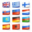 World flags. Europe. Vector....