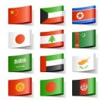 World flags. Asia. Vector....