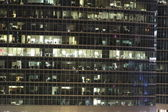 view of the modern business center at night