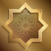 Ramadan Kareem arabic calligraphy in octagonal background