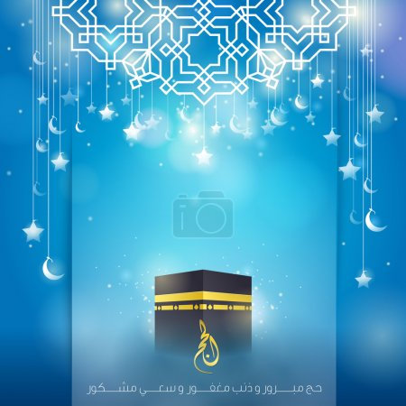 Vector greeting background with arabic pattern and kaaba for Hajj