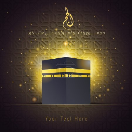 Kaaba and arabic geometric pattern for greeting background of Hajj