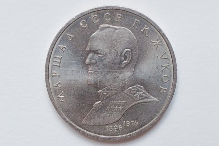 Commemorative coin 1 ruble USSR from 1990, shows Georgy Zhukov,